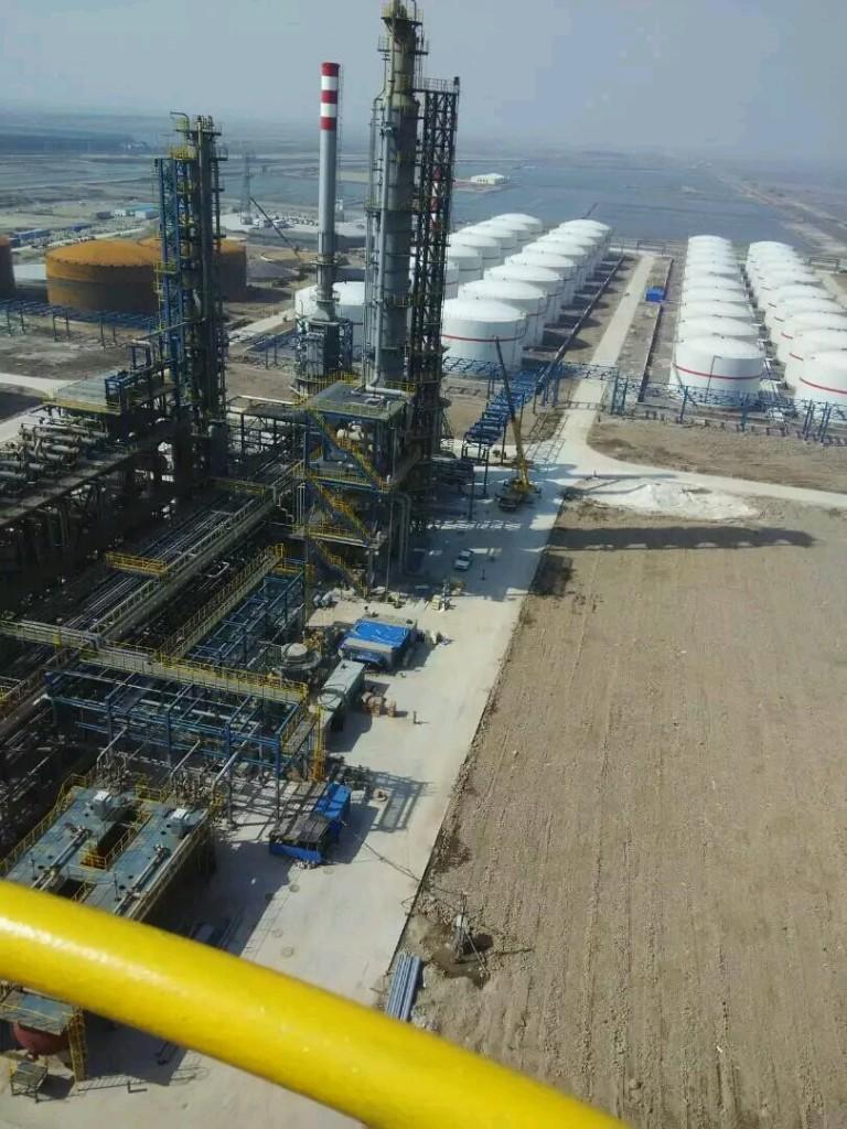 Qianhai Petrochemical